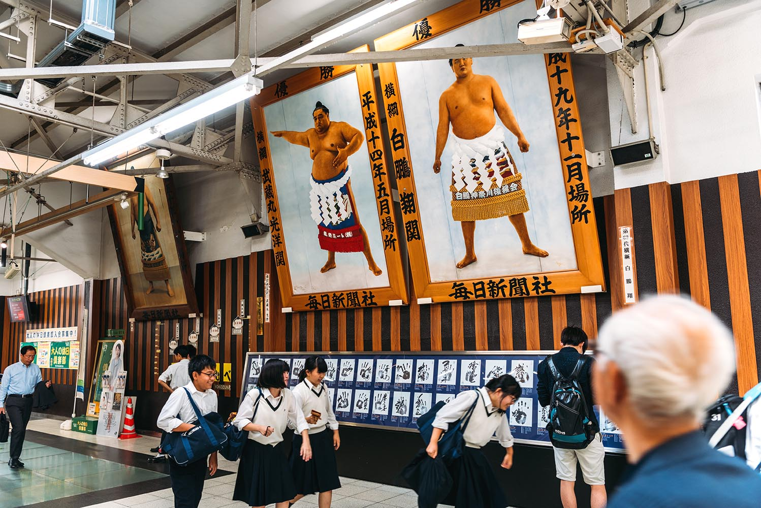 Subway station close to Arena for traditional Sumo wrestling in